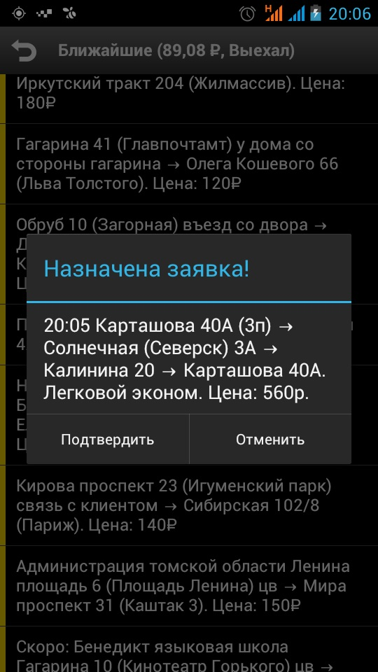 Screenshot_2014-11-27-20-06-05.jpg