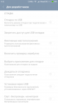 Screenshot_2019-04-19-09-12-16-170_com.android.settings.png