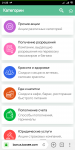 Screenshot_2019-06-19-21-35-52-635_com.yandex.browser.png